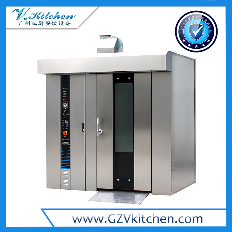 Electric Rotary Oven 32 trays