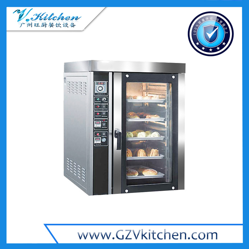 Gas Convection Oven 8-Trays